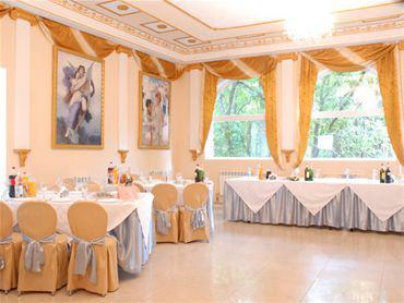 Brutaniya Hotel