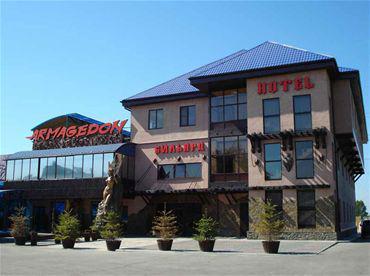 Armagedon Hotel