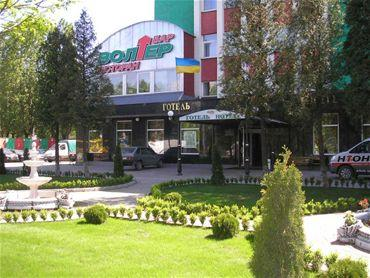 Volter Hotel