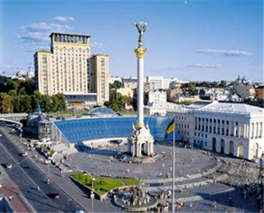 Ukraine Hote
